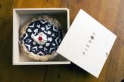 PieBox giveaway