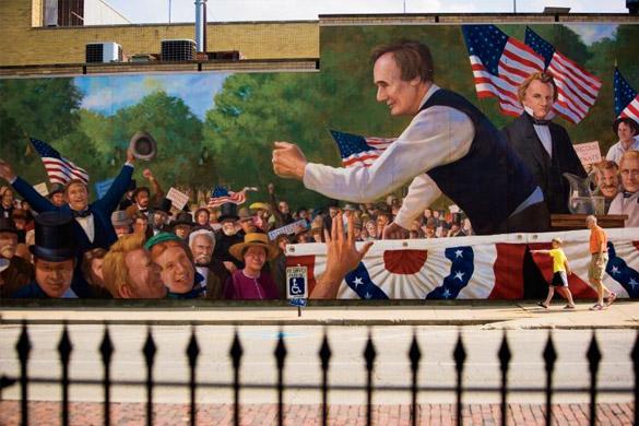 Naperville, Illinois Mural