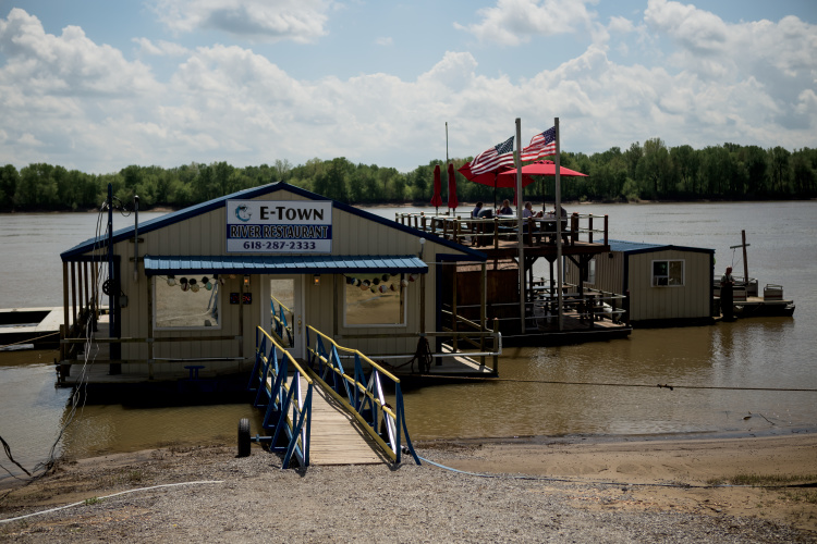 E-Town River Restaurant